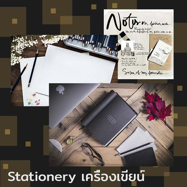 stationery main